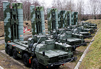 "anti-aircraft missile systems s-400 ""Triumph"""