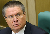 Russian Economic Development Minister Alexey Ulyukayev