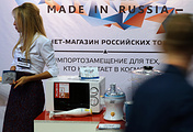 Russian consumer electronics on display at the Import Substitution international fair in Moscow