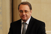Russian president's special envoy for the Middle East and Deputy Foreign Minister Mikhail Bogdanov