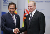 Sultan of Brunei Hassanal Bolkiah and Russian President Vladimir Putin
