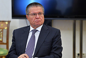 Russian Economic Development Minister Akexey Ulyukayev