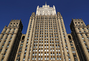 The Russian Foreign Ministry headquarters in Moscow