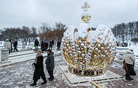 A copy of the Russian Imperial Crown made of Christmas baubles at Moscow's Tsaritsyno Park, January 6