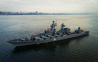 Varyag guided missile cruiser, the flagship of Russia's Pacific Fleet