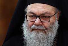 Patriarch John X of Antioch and All the East