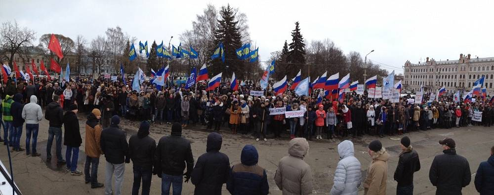 Rally in Vologda