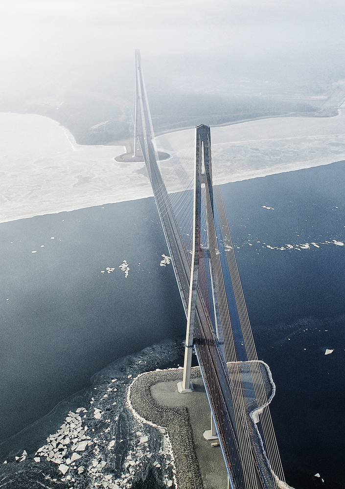 The Russky Bridge, connecting the mainland part of Russia's far-eastern Vladivistok  with Russky Island, is the world's longest cable-stayed bridge