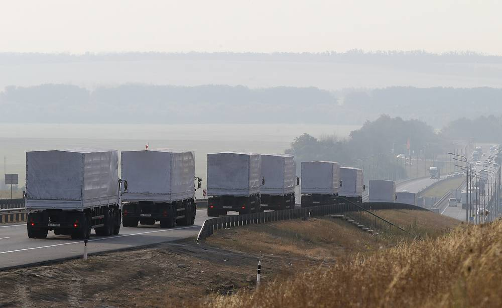 Leaders of the self-proclaimed Donetsk People's Republic said they would guarantee the security of the Russian humanitarian convoy in the territory controlled by militias