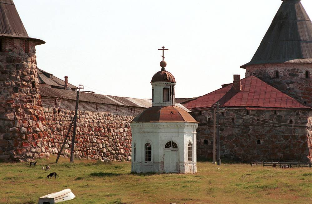 The Solovetsky monastery