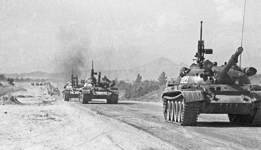 The Soviet Union brought its troops into Afghanistan to support the Communist government in December, 1979
