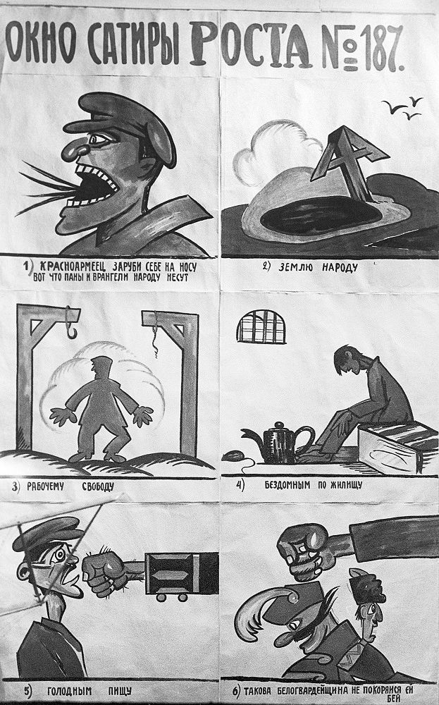 Poster were copied and distributed in big cities. Photo: a poster discrediting counter-revolutionary forces by Vladimir Mayakovsky, 1920
