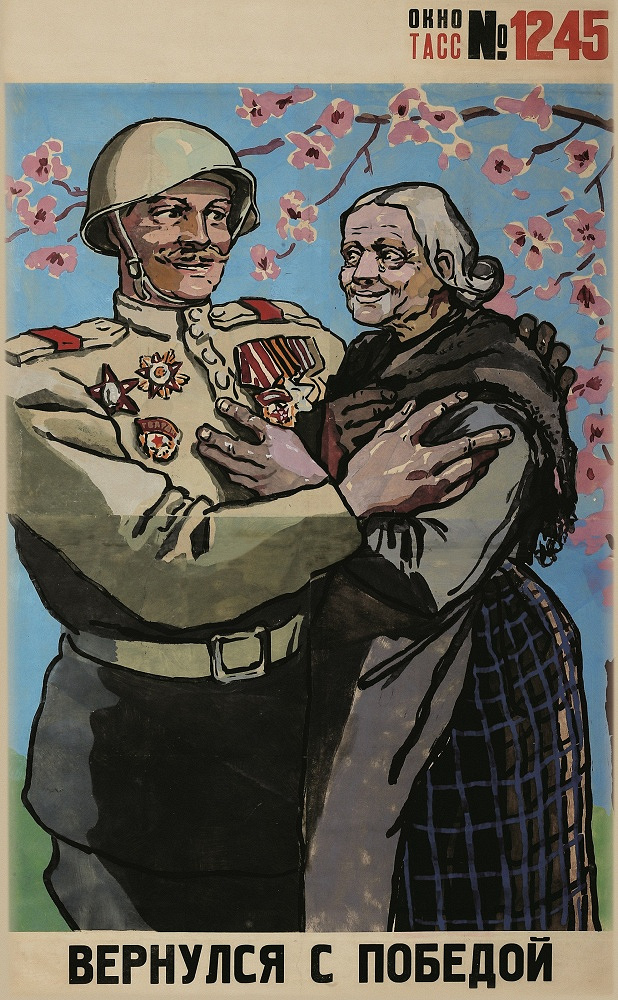 The editorial existed till December 29, 1946. Photo: 'Returned with Victory!' by Pavel Sokolov-Skalya
