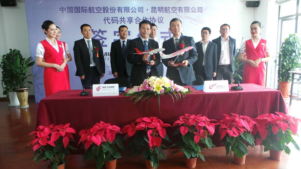 Air China and Kunming Airlines Start Codeshare