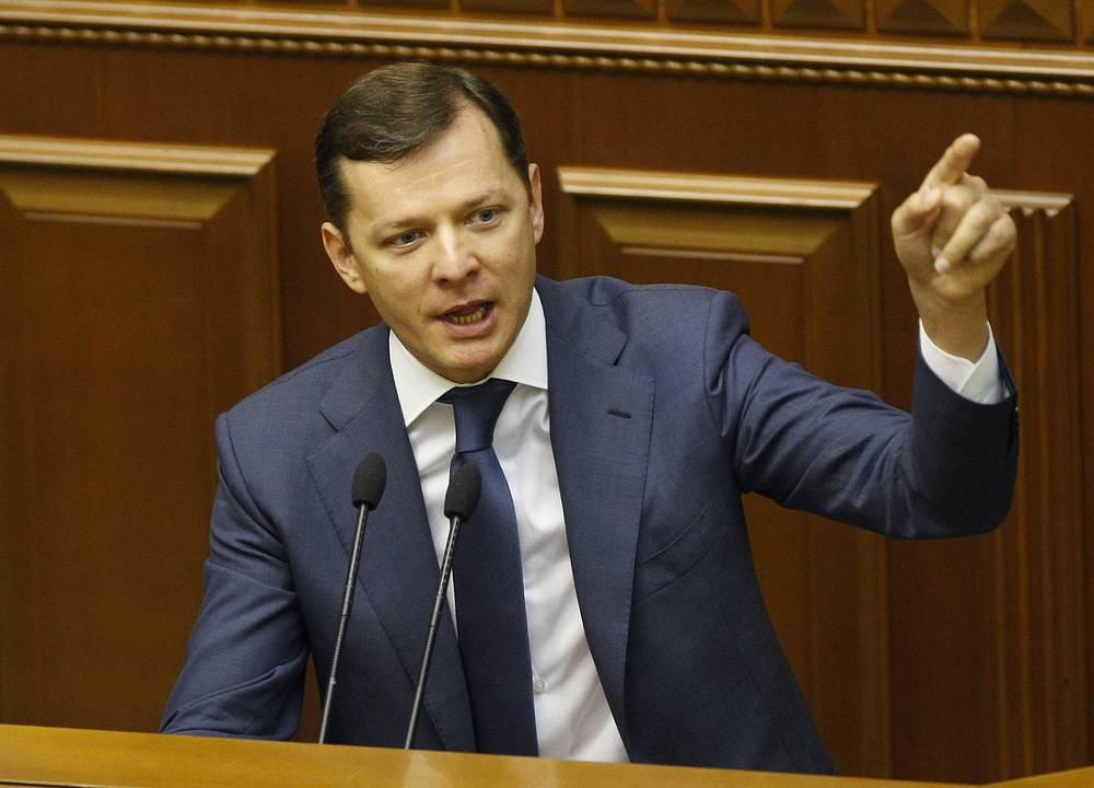 Radical Party leader, Oleg Lyashko