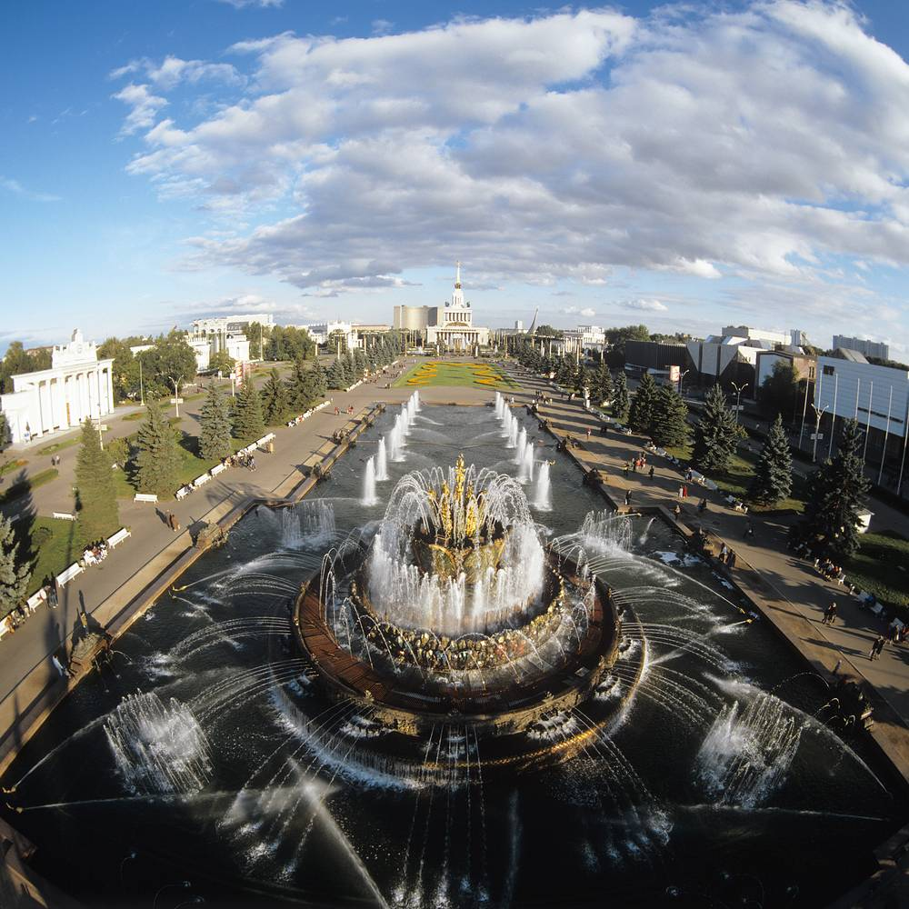 Photo: Stone flower fountain at VDNKh exhibition center, 1986