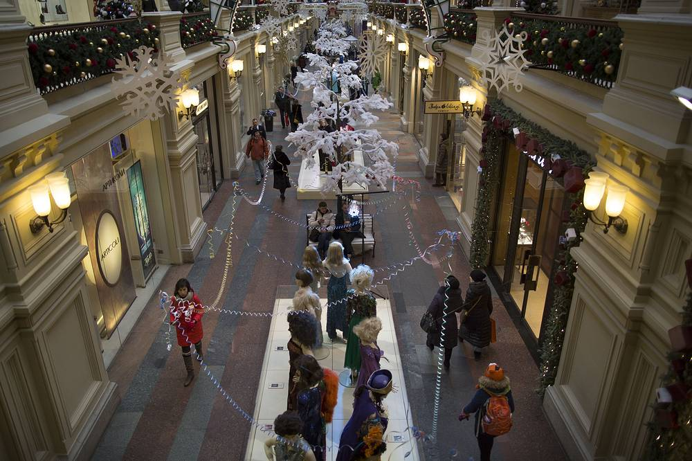 Moscow's GUM department store, decorated for the upcoming Christmas and New Year celebrations
