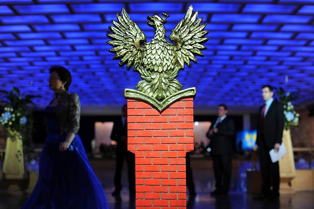 """Chapter 1. The Fundamentals of the Constitutional System. """"The bearer of sovereignty and the only source of power in the Russian Federation shall be its multinational people"""". Photo: Kremlin ceremonial ball at the State Kremlin Palace"""