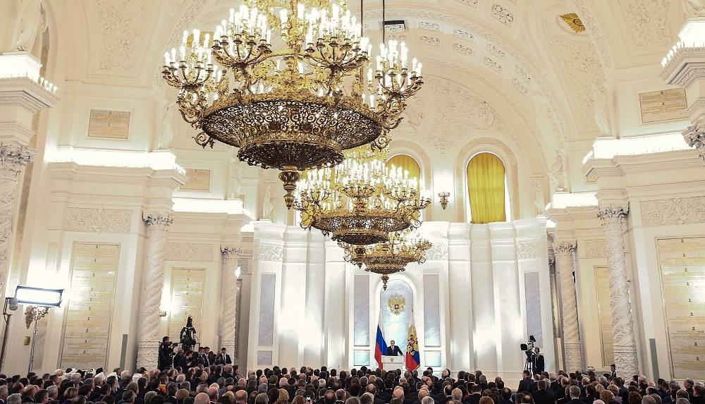 Chapter 5. The Federal Assembly. The Federal Assembly - the parliament of the Russian Federation - shall be the representative and legislative body of the Russian Federation. It consists of two chambers - the Council of the Federation and the State Duma. Photo: Russian President's annual state of the nation address to the Federal Assembly