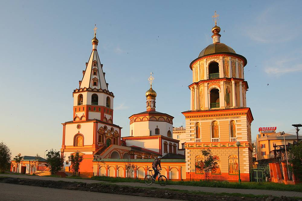 Irkutsk, Epiphany Cathedral