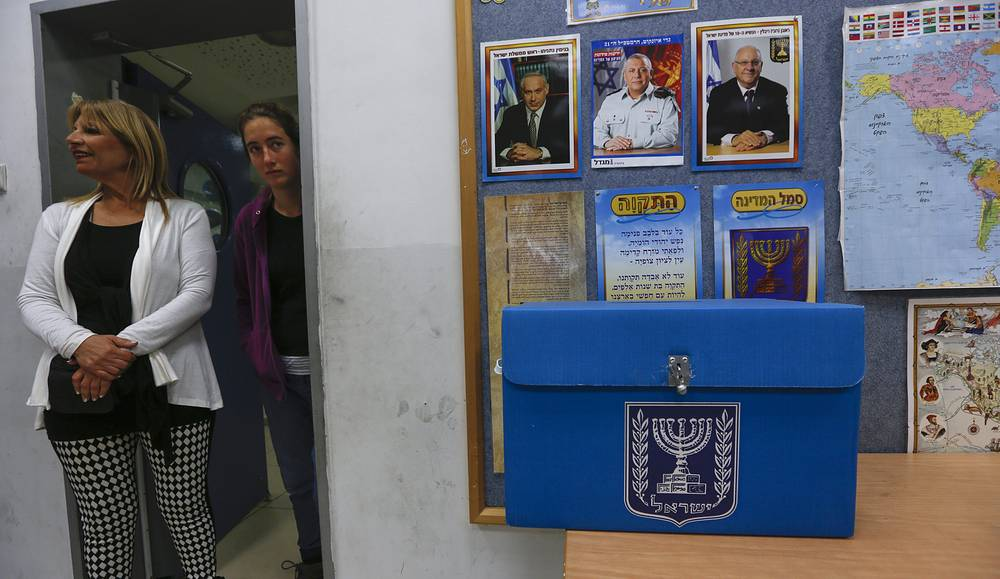 A polling station in the city of Haifa, Israel