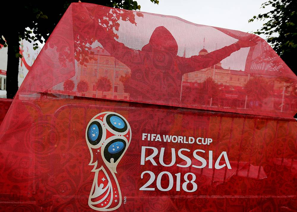 Russia won the bid to host the 2018 World Cup over four years ago in a race against the joint bid from England, Portugal and Spain and the joint bid on behalf of Belgium and the Netherlands