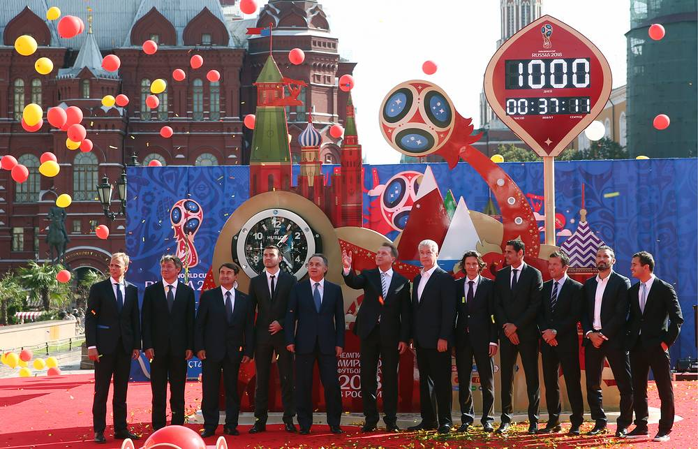 Russia's and FIFA's officials and current and former football players at the ceremony in Moscow's Manege Square
