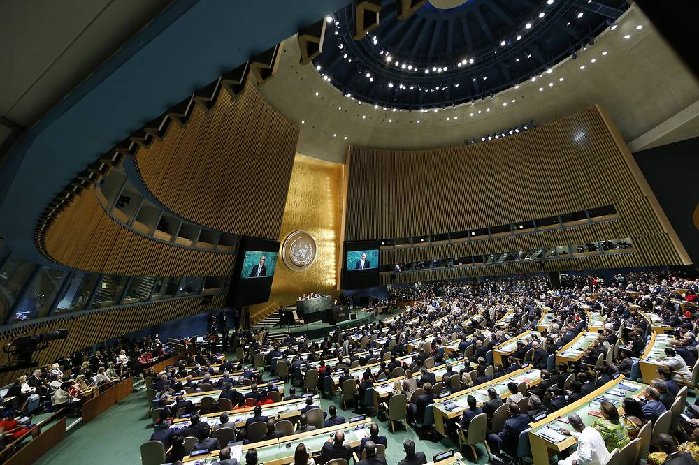 US President Barack Obama speaking during the the 70th session of the United Nations General Assembly