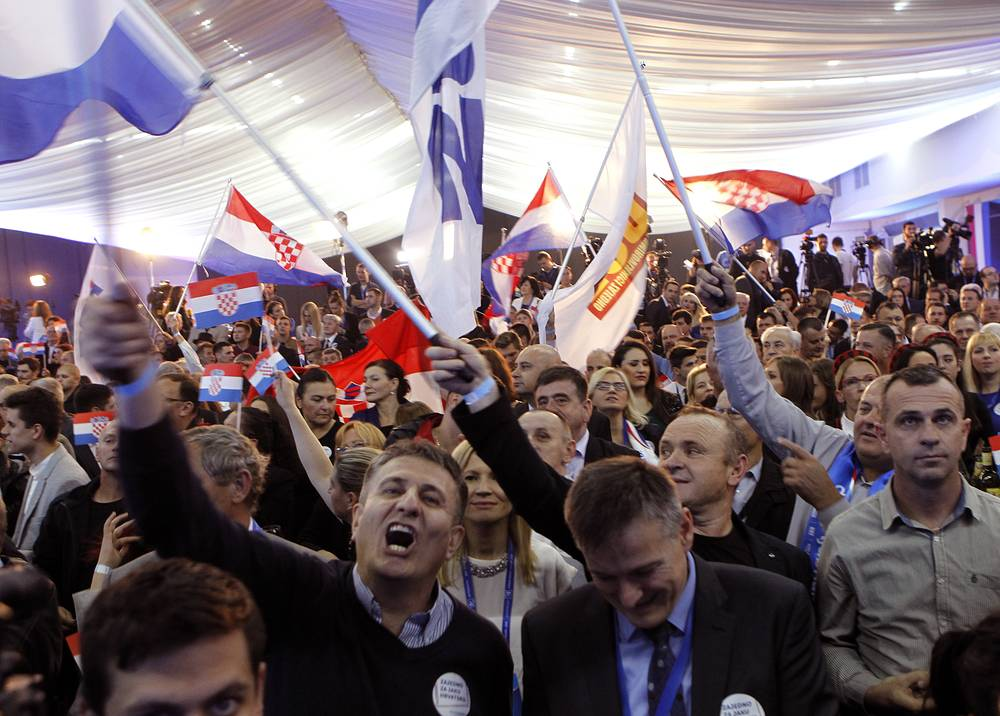 Supporters of the Croatian Democratic Union
