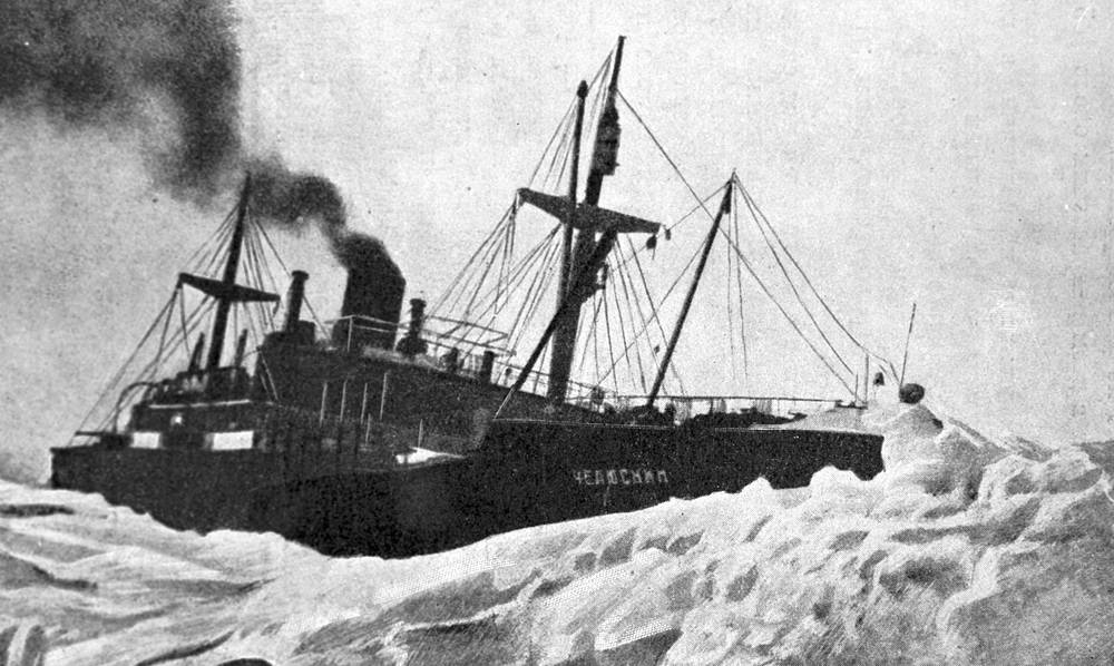 Soviet steamship Chelyuskin named after the 18th century Russian polar explorer, got stranded among ice fields in the Bering Sea and sank off the coast of Chukotka, in Russia's Far East, in February 1934