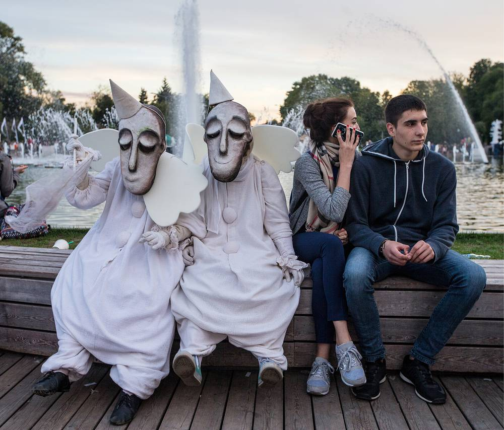 Bright People Festival in Moscow's Gorky Park