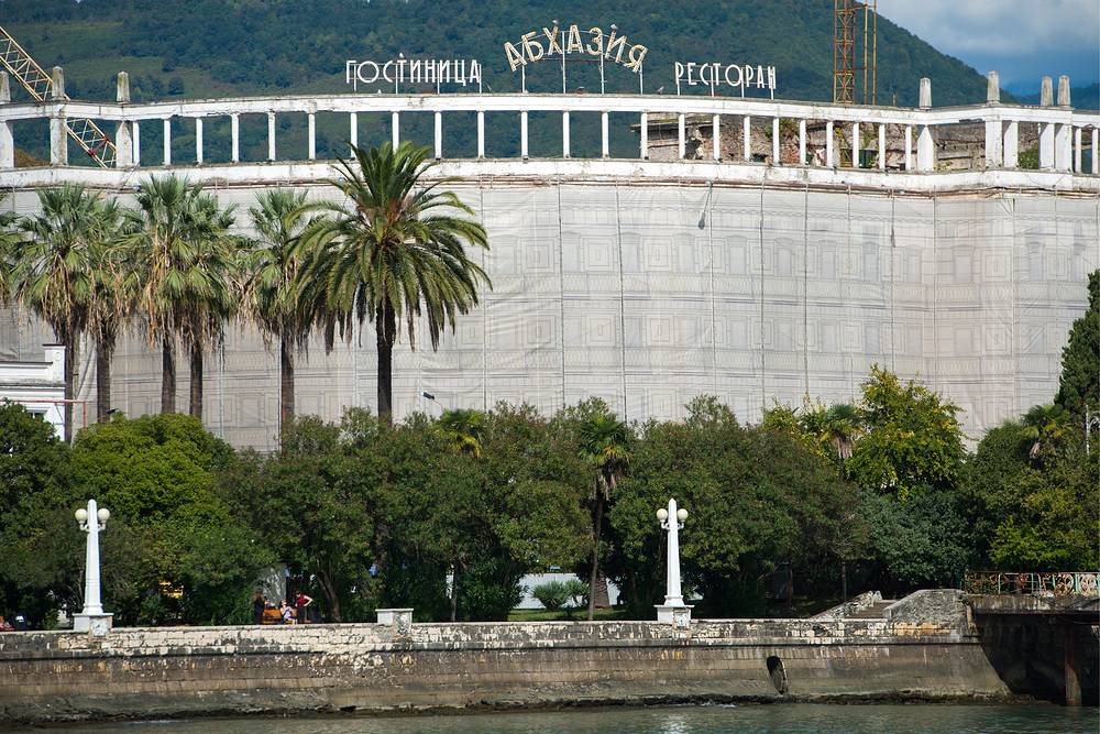 Ruins of the Abkhazia Hotel in Sukhumi
