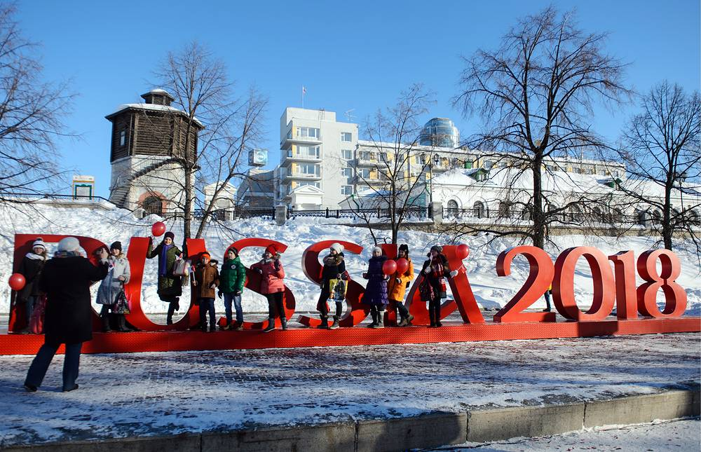 The launch of a 2018 FIFA World Cup countdown clock in Yekaterinburg