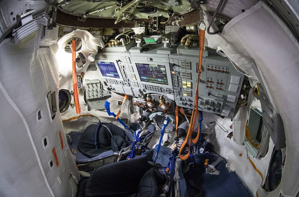 Both centrifuges are used for simulating g-loads during all the stages of space flight in cosmonaut's training and for cosmonaut selection