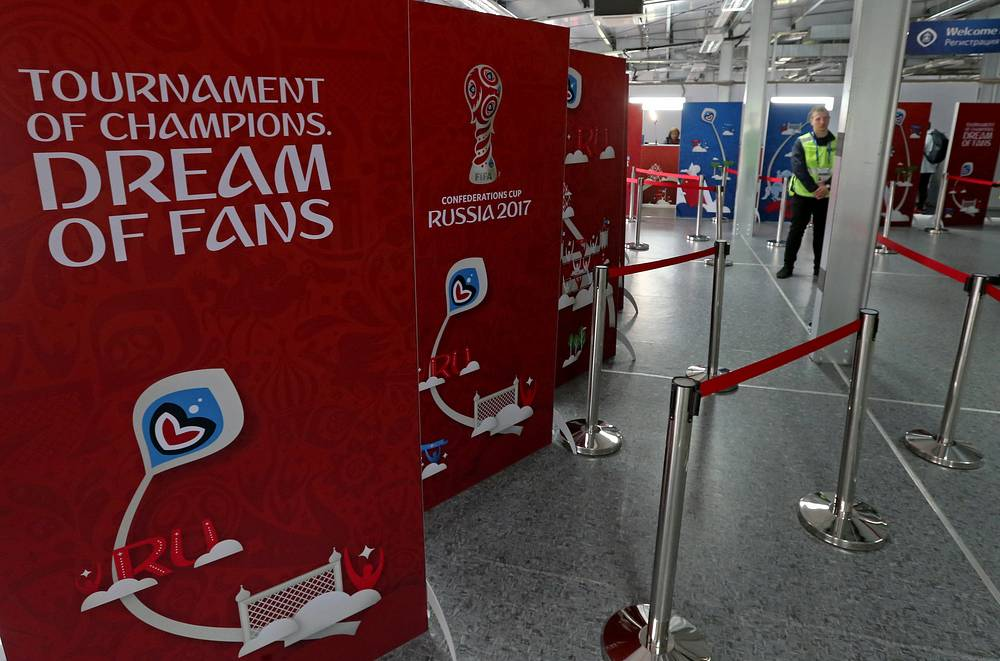 2017 FIFA Confederations Cup accreditation centre in St. Petersburg