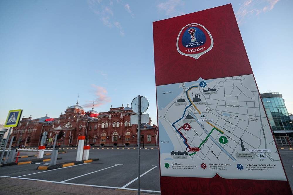 A map showing the location of 2017 FIFA Confederations Cup facilities in front of the Central Railway Station in Kazan