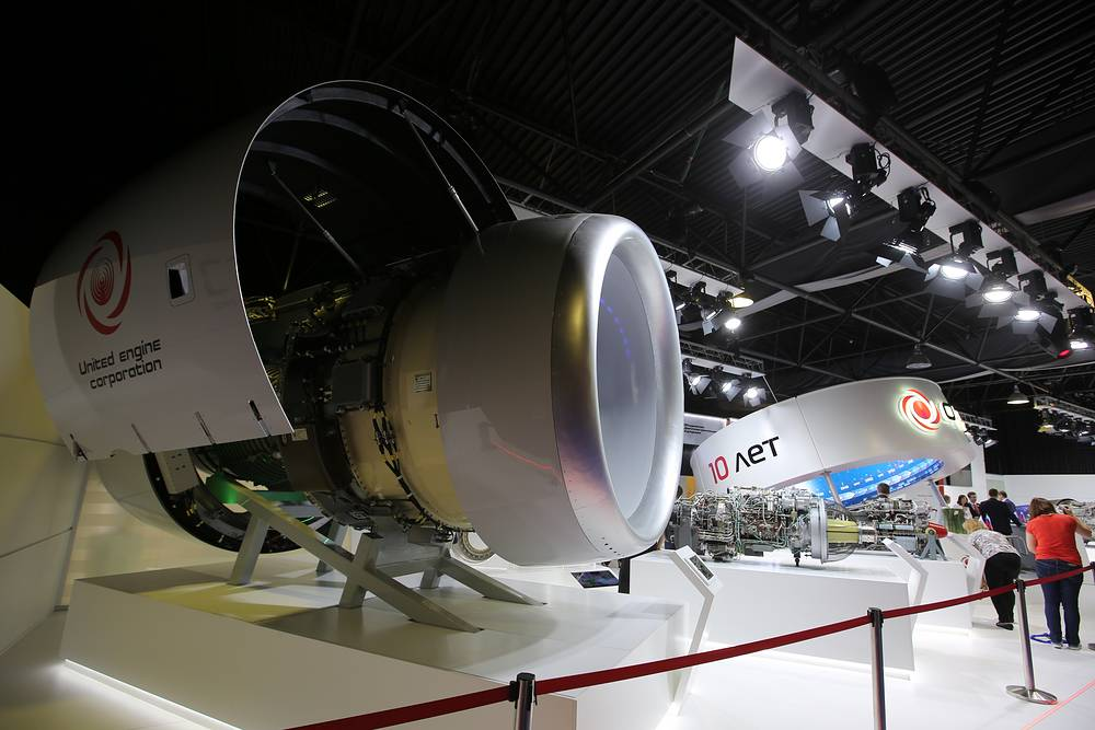 Aviadvigatel PD-14 next-generation turbofan engine