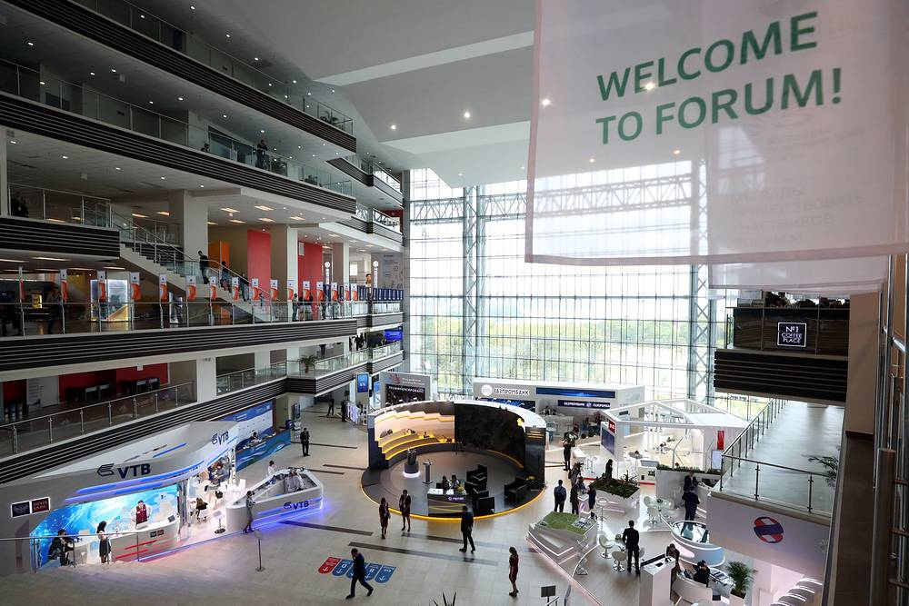 Inside the Far Eastern Federal University, the venue of the 2017 Eastern Economic Forum