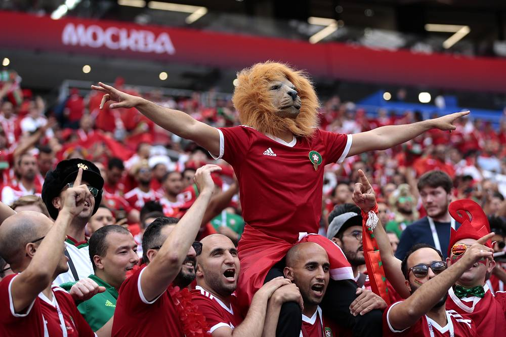 Morocco's supporter wearing a lion mask at Group B match against Portugal at Luzhniki Stadium in Moscow