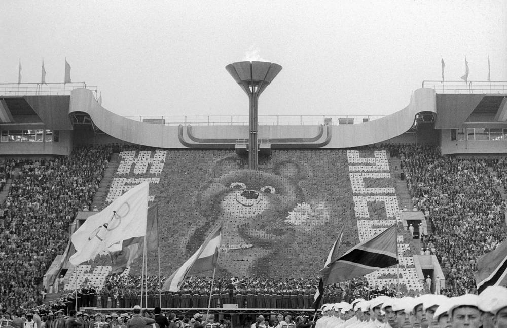 Official opening ceremony of the 22nd Summer Olympics Games at Lenin stadium in Moscow, July 18, 1980