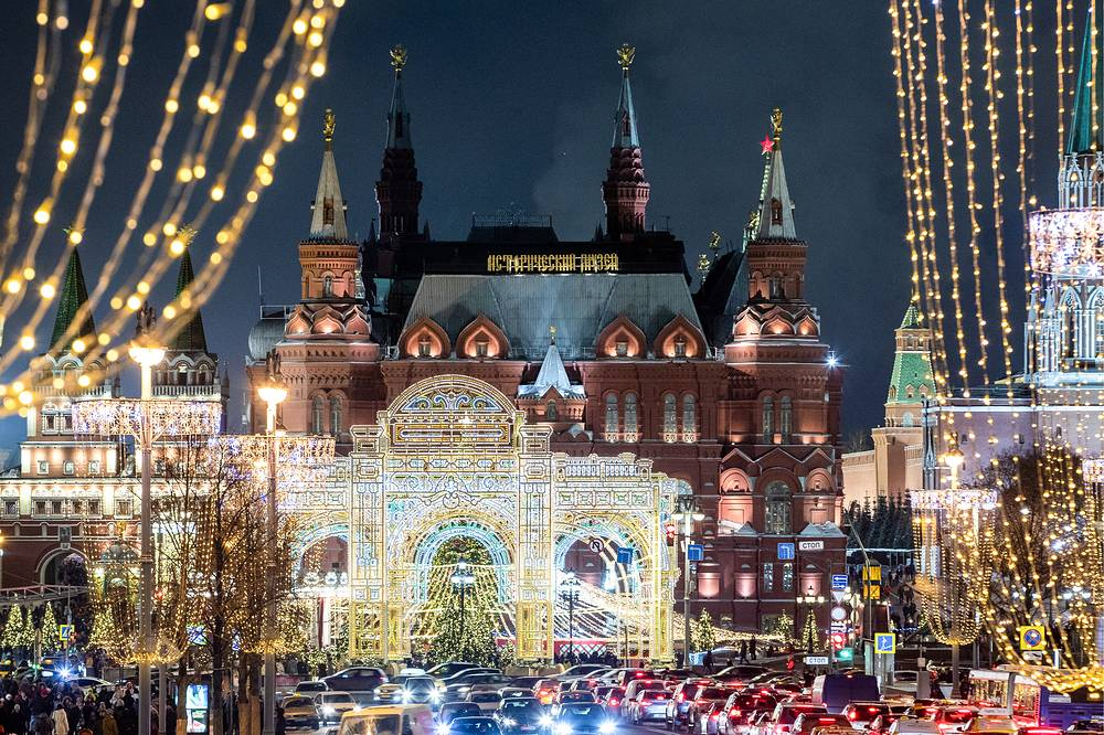 A view of the State Historical Museum of the Moscow Kremlin