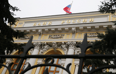Russian banking system's profits expected to near $17.29 billion in 2017 - Central Bank