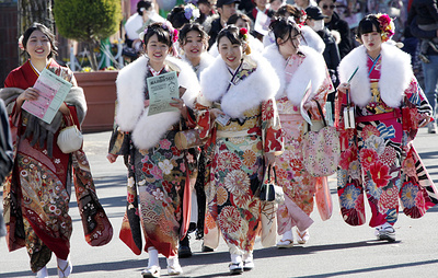 The start of adulthood: Japan's youth celebrates Coming of Age