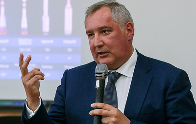Roscosmos's strategic mission is to expand Russia's influence – Rogozin