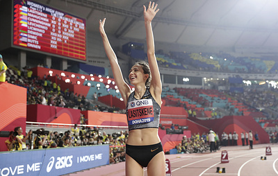 IAAF nominates Russia's 3-time world Champ Lasitskene for Female World Athlete of the Year