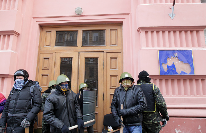 Ukrainian protesters guard occupied building of the Ministry of Justice
