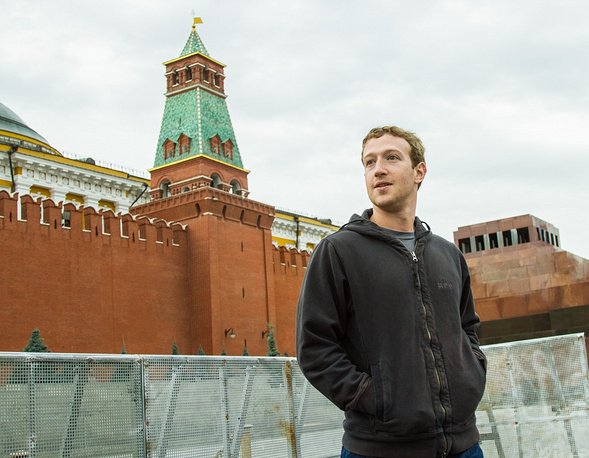 Mark Zuckerberg on Moscow's Red Aquare