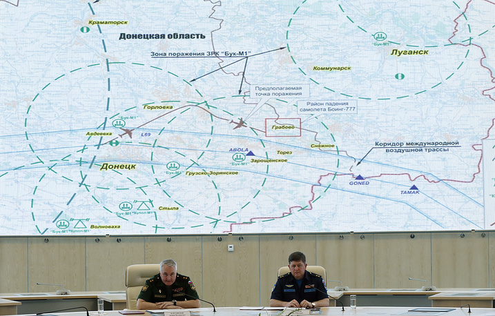 Russian monitoring systems recorded up to 4 Ukrainian Buk M1 air defense systems in the crash area on the day of the accident. The point where the plane was at the time of the accident was within the Buk system's coverage sector