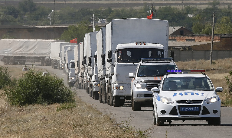On Wednesday, Ukraine provided guarantees of the safe passage of the Russian humanitarian convoy in areas controlled by the Ukrainian army