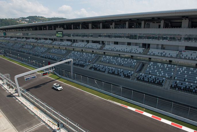 A view of the stands and the start zone